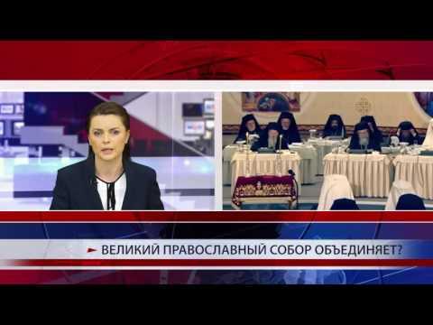 Церкви володарского района нижегородской области