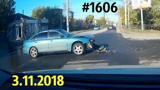 ДТП и аварии. Новый видеообзор от канала «Дорожные войны!» за 3.11.2018. Видео № 1606.