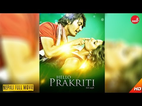 Hello Prakriti | Nepali Movie