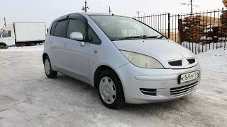 2003 Mitsubishi Colt. Start Up, Engine, And In Depth Tour.