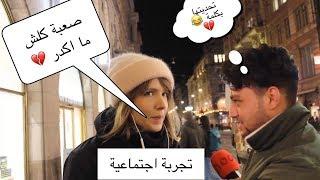 preview picture of video 'تحدي لفظ الكلمات التركمانية مع شعب الفنلندي.Challenge the pronunciation of words with Finnish people'
