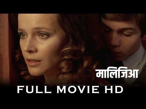 Malizia (मालिजिआ ) Full movie in Hindi Subtitle 1973 |  Laura Antonelli