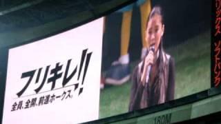 国歌独唱!手嶌葵2009/04/03