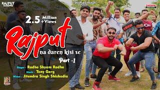 Bhoomi Song Download Mr Jatt Download Free Tomp3 Pro