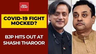 Shashi Tharoor Slams Modi Govts Handling Of Covid-19 Pandemic; BJP Says He Is Defaming India  IMAGES, GIF, ANIMATED GIF, WALLPAPER, STICKER FOR WHATSAPP & FACEBOOK