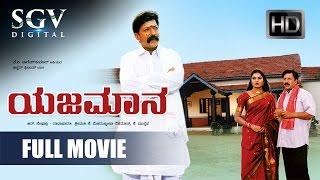 SAARATHI Kannada Film Scene 5 Darshan