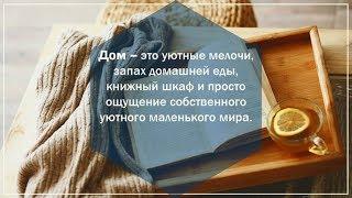 УБОРКА-ВЛОГ#5 ///ВЕСЕННЯЯ УБОРКА ДОМА