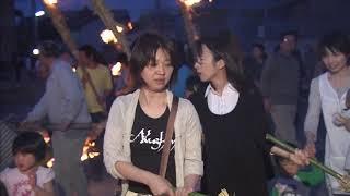 淡海をあるく 御崎神社の火祭り 愛荘町