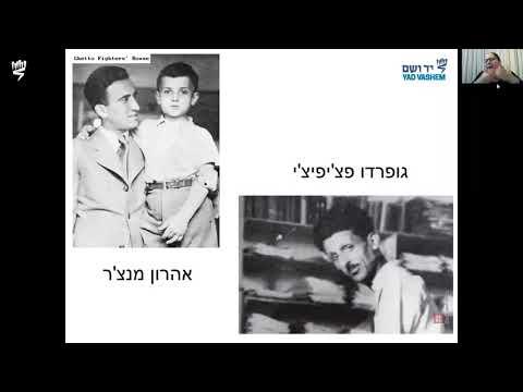 הצלה בידי יהודים – סולידריות בעולם מתפרק