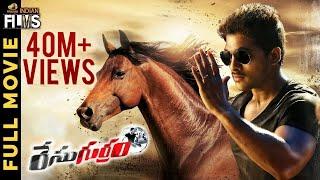 Race Gurram Telugu Full Movie HD   Allu Arjun   Shruti Hassan   Brahmanandam   Mango Indian FIlms