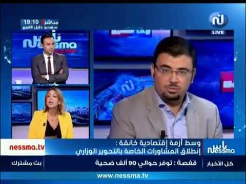 وطفة بلعيد يوسف الشاهد أصبح ملزما بالتحوير الوزاري بعد إستقالة فاضل عبد الكافي