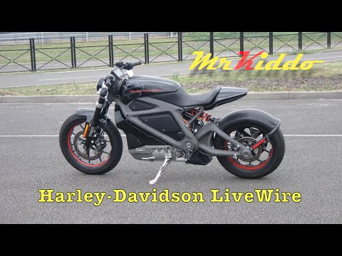 Test Riding the Harley Davidson LiveWire – Electric motorcycle prototype