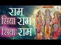 Mangal Bhvan Amangal Hari    मंगल भवन अमंगल हारी    Sampoorna Ramayan    Ram Siyaram    Ram Bhajan video download