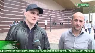 В Ингушетии встретили Чемпиона России Муссу Евлоева.