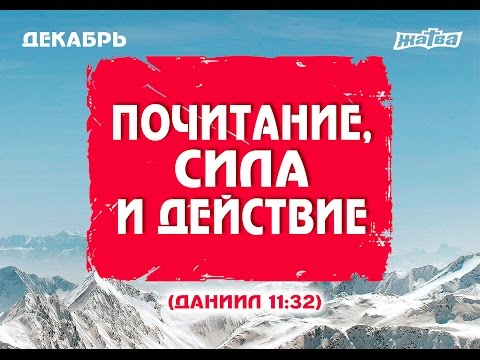 Sostituire il ginocchio in Krasnodar