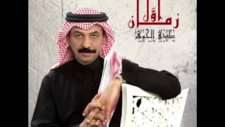مازيكا Abade Al Johar ... Zaman Awal | عبادي الجوهر ... زمان اول تحميل MP3