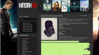 *Практика* покупать сайт или нет? Обзор киносайта на бирже pr-cy.ru