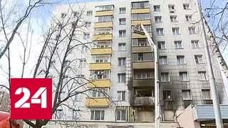 Причиной пожара в московской высотке могла стать плита