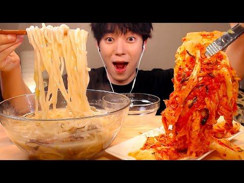 MUKBANG★직접 만든 바지락칼국수와 배추김치 먹방★Kimchi Seashell Noodles Eating show [SIO ASMR 시오]