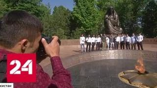 Узбекистан готовится отметить День Победы впервые за много лет - Россия 24