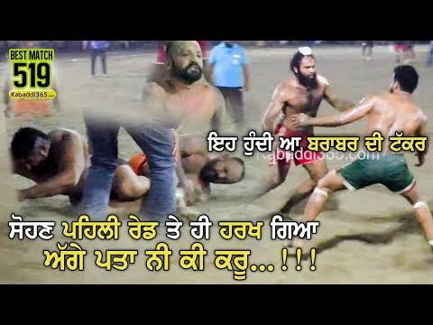 #519 Best Match | Kala Sanghian Vs Chak Des Raj | Garhi Mahan Singh (Jalandhar) Kabaddi Tournament 10 Oct 2019