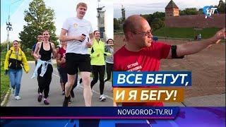 Петербургский экскурсовод Андрей Ефимов с предпринимателями пробежался по Великому Новгороду