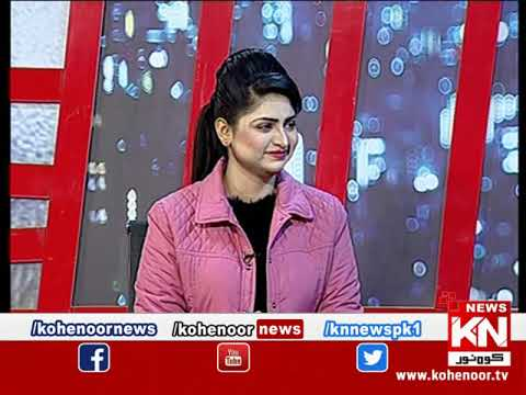 Kohenoor@9 08 January 2020 | Kohenoor News Pakistan