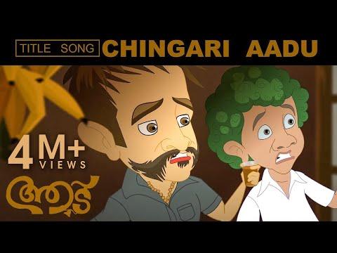 Chingari Aadu | Aadu Title Song HD - Jayasurya,Vijay Babu,Sandra Thomas