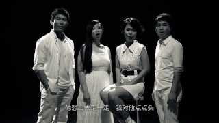 《天冷就回来》MV -- 音乐剧《天冷就回来》If There're Seasons... MV (2014)