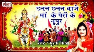 हम नहीं शिव संग गौरी बियाहब || Hum Nahi Shiv