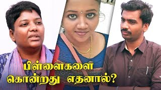 Why Married Women have Extra Marital Affair?, LGBT   Shocking Psychological Reasons   Dr Shalini
