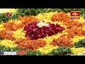 వేదపాఠశాల విద్యార్థుల, ఘనాపాఠీల వేదపఠనం | 16th Day Koti Deepotsavam 2019 | Bhakthi TV - Video