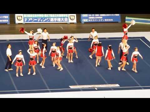 日本大学第一中学校 BRIGHTS 決勝 中学校選手権 2016