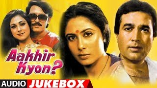 Aakhir Kyon? (1985) Full (Audio) Movie Album | Rajesh Khanna, Tina Munim, Smita Patil, Rakesh Roshan