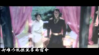 Lan Lăng Vương MV ngắn Vận Mệnh Cung & Vũ