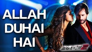 Saif Ali Khan, Deepika Padukone, John Abraham - Allah Duhai Hai - Official Song Video - Race 2