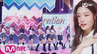 [DIA - Can't Stop] Comeback Stage | M COUNTDOWN 170824 EP.538