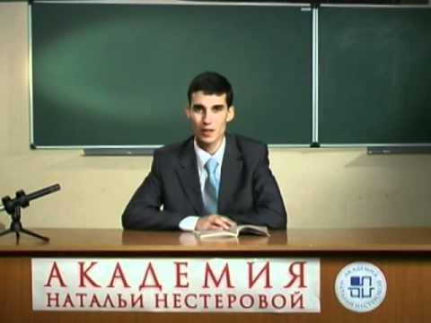 Уголовно-процессуальное право (лекция 9)