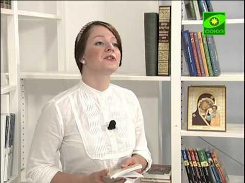 Книга «Блаженная Моника, мать блаженного Августина»