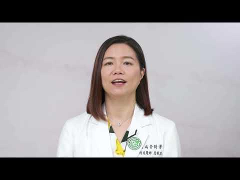 23 詹珮君醫師-什麼是自主健康管理 國語