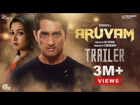 Aruvam Movie Official Trailer
