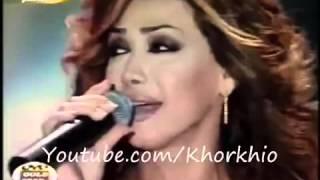 تحميل اغاني نوال الزغبي يانا يانا حفل الجلوس 2003 MP3