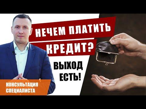 Банкротство физических лиц. Решение долговых проблем!