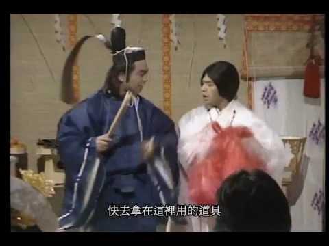 @日本全員大爆笑_A-002_(婚禮祈福式)+