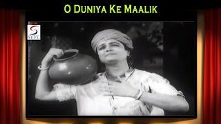 O Duniya Ke Maalik Ram | Hemant Kumar | Chakradhari