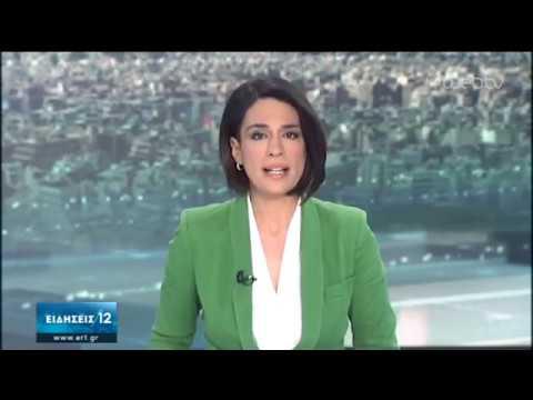 Θεσσαλία – Ξάνθη – Δυτική Αττική – Καρδίτσα : Τα νεότερα για τον Κορονοϊό | 15/04/2020 | ΕΡΤ