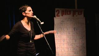Mika Almog @ Tick Talk 2.mov