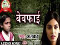 #Lalbabu का भोजपुरी का सबसे बड़ा दर्दभरा गाना jan lei gailu ho jan जान लेइ गइलू हो जान  Bhojpuri Sad video download