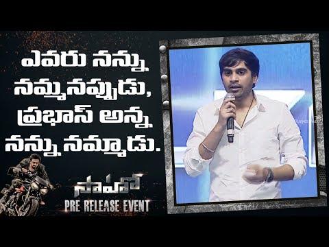 Director Sujith Superb Speech