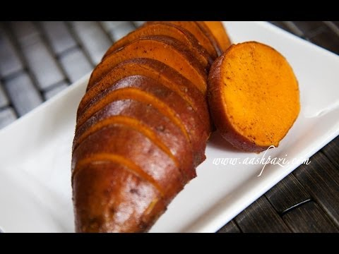 Video Sweet Potato (Yummy Potato) Recipe